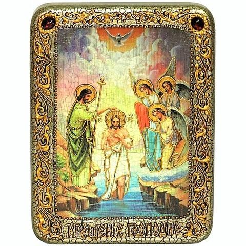 Инкрустированная Икона Крещение Господа Бога и Спаса нашего Иисуса Христа 20х15см на натуральном дереве, в подарочной коробке