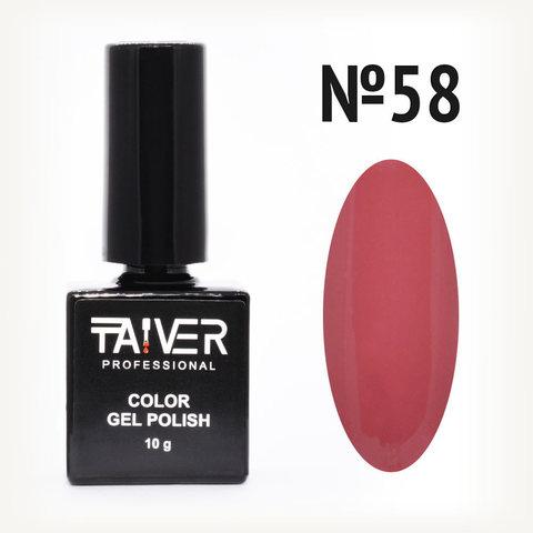 Гель-лак TAIVER 58