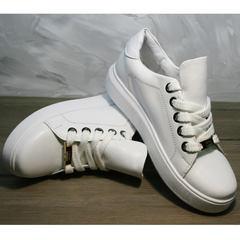 Кэжуал кеды женские Molly shoes 557 Whate