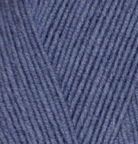 Купить Пряжа Alize Lanagold 800 Код цвета 203 | Интернет-магазин пряжи «Пряха»