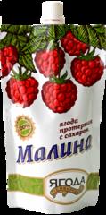 """Малина протертая с сахаром """"Сибирская ягода"""" ГОСТ 280 г"""