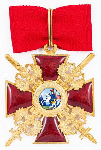Орден св.Александра Невского средний с мечами (копия)