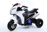 Детский трицикл Joy Automatic Sport Bike White