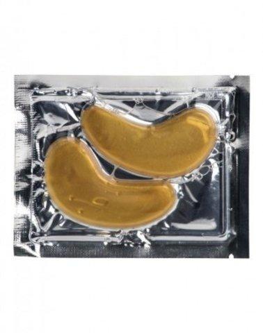Коллагеновые патчи под глаза против морщин со стволовыми клетками Арганы ,Beauty Style, 1 уп.