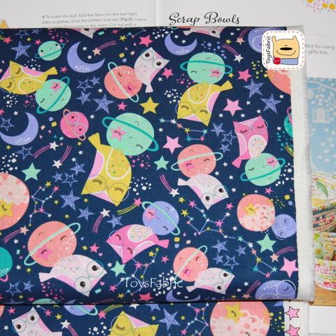 Ткань для пэчворка 20921 (совы в космосе) 45х55см