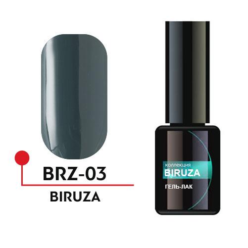 Формула Профи, Гель-лак УФ/LED - Biruza №03, 5 мл.