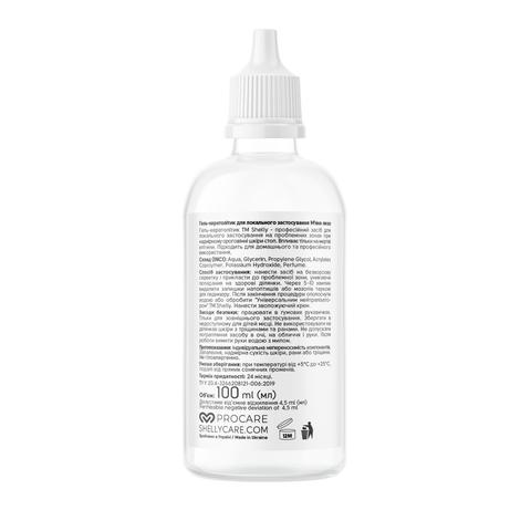 Гель-кератолитик для локального применения Мягкое лезвие Shelly 100 мл (2)