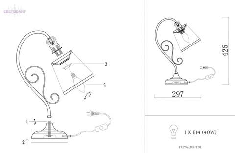 Настольная лампа FR2405-TL-01-BZ серии Driana