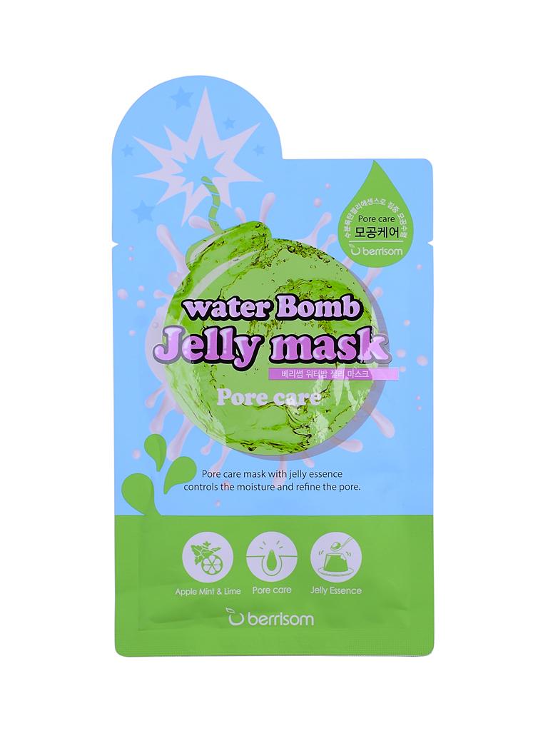 Тканевые Маска для лица с желе сужающая поры water Bomb Jelly mask - Pore care БР92.jpg