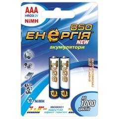 Аккумуляторы Энергия R03, AAA 850mAh
