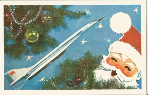 Новогодняя открытка - Фото Б. Раскина