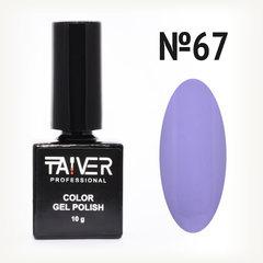 Гель-лак TAIVER 67