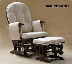 Кресло-качалка Makaby с оттоманкой