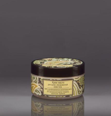 Liv delano Oriental touch Крем масло для сухой,обезвоженной кожи тела 250г