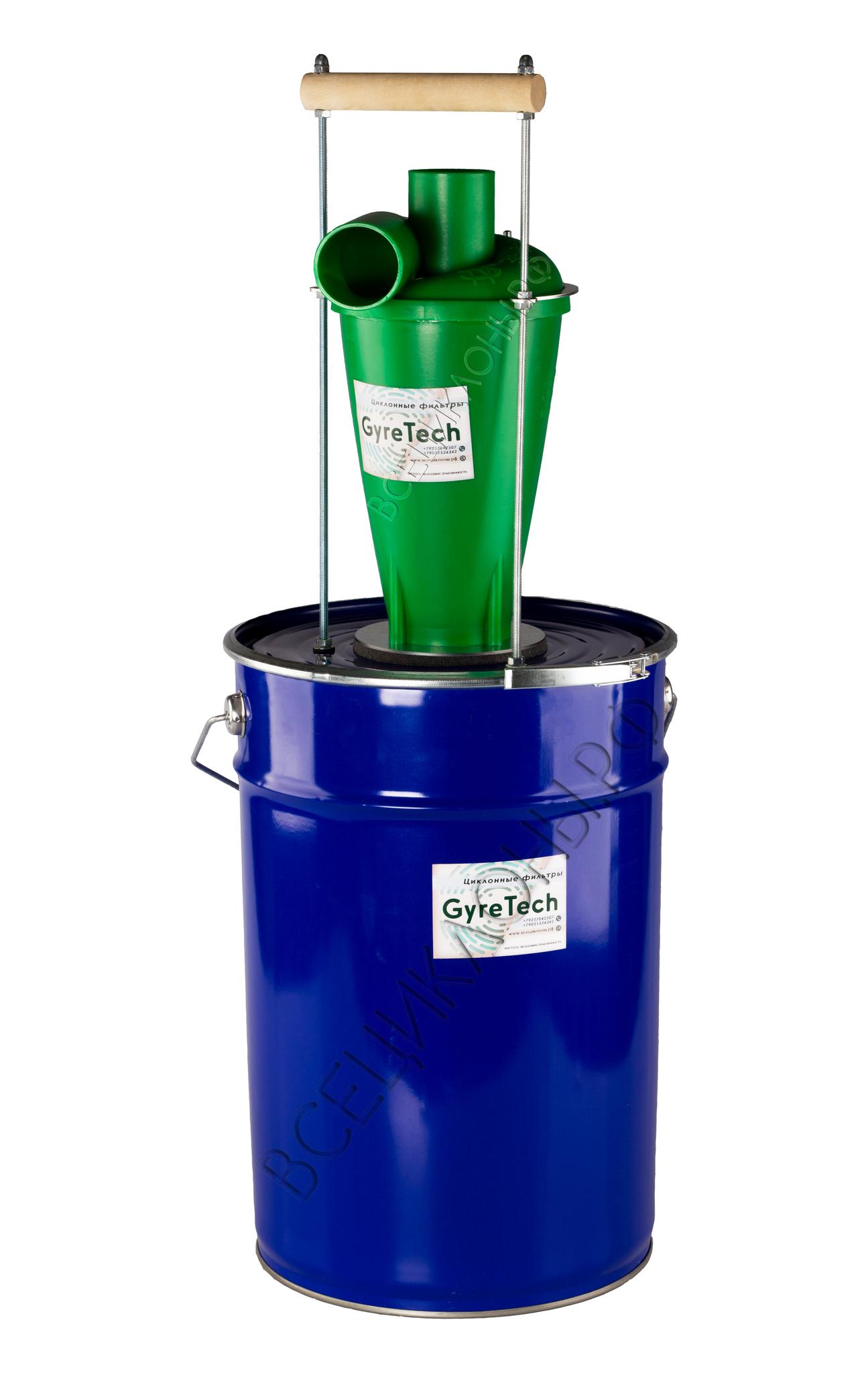 Скелетный крепёж для циклона М-2, пылесборник и циклонный фильтр продаются отдельно