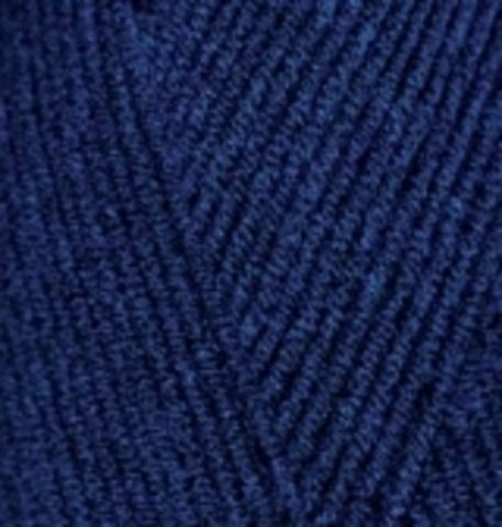 Купить Пряжа Alize Lanagold 800 Код цвета 590 | Интернет-магазин пряжи «Пряха»