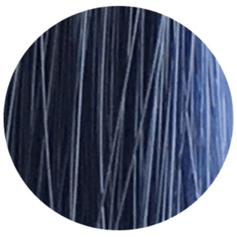 Lebel Materia  A-mix (пепельный) - Перманентная краска для волос