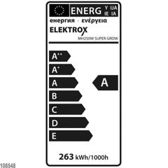 ДНаТ лампа Elektrox SUPER GROW MH Lampe 250w