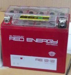 Аккумулятор 12V 9Ah (RE1209) RED ENERGY с индикатором заряда