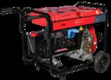 Генератор дизельный Fubag DS 5500 A ES (838211) - фотография