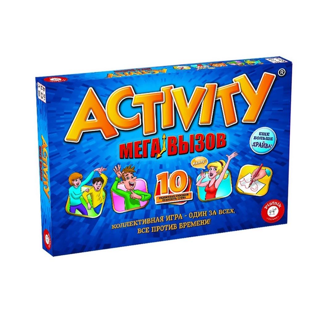 Настольная игра Активити Мега Вызов (Activity)