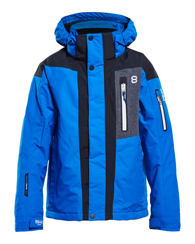 Куртка 8848 Altitude ARAGON