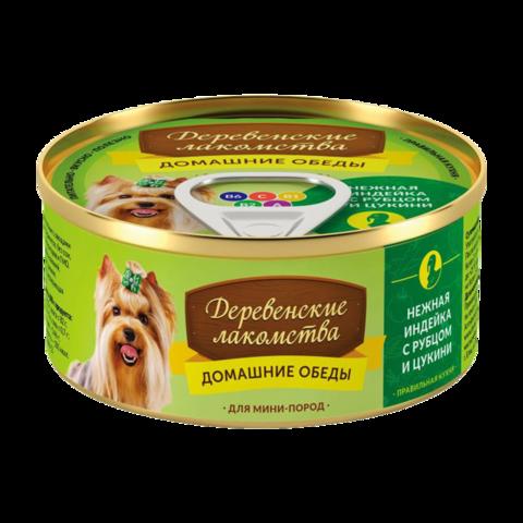 Деревенские лакомства Домашние обеды Консервы для собак мелких пород с нежной индейкой, рубцом и цуккини