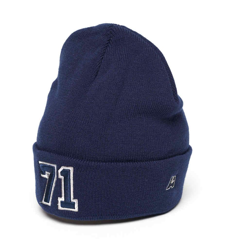 Шапка №71 синяя
