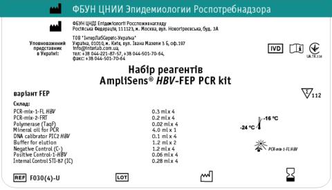 F030(4)-U       (V5-FEP