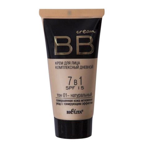 BB cream тон 01 - натуральный