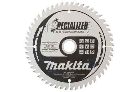 Диск по ламинату Makita 165*20*1,45 мм/52, 5°