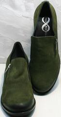Демисезонные туфли кожаные на толстом каблуке 5 см женские Miss Rozella 503-08 Khaki.