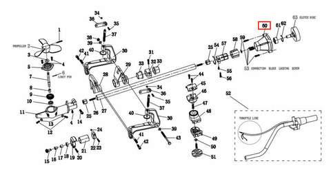 Корпус подшипника  для лодочного мотора T2 SEA-PRO