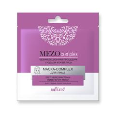 Маска-COMPLEX  для лица