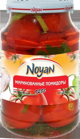 Помидоры маринованные Noyan, 920г