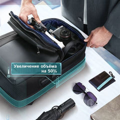 Рюкзак с расширением и сумкой 2 в 1 BOPAI 61-14311 чёрный