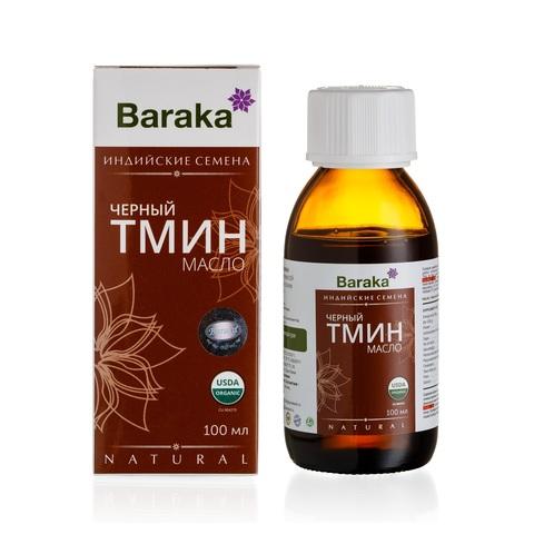 Масло Черного Тмина индийские семяна | Baraka