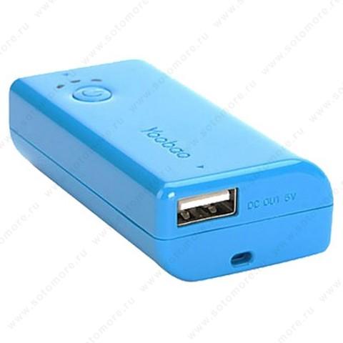 Аккумулятор внешний универсальный Yoobao YB-611 2600 мАч Power Bank Blue