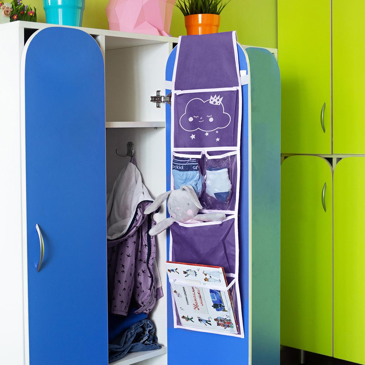 Кармашки в садик для детского шкафчика 100х20 см, Облачко