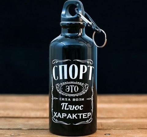 Бутылка для воды Спортивный Jack, 400 мл