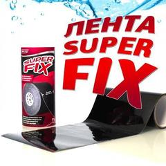 Изолента  «Супер Фикс» водонепроницаемая широкая суперклейкая