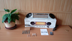 Инфракрасный карбоновый обогреватель Veito Blade Mini 1200W Silver  с пультом ДУ