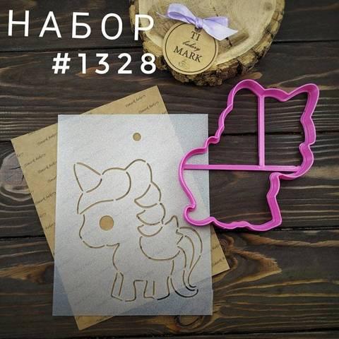 Набор №1328 - Единорог
