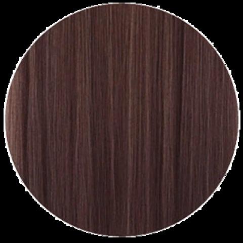 Lebel Materia Grey R-8 (светлый блондин красный) - Перманентная краска для седых волос