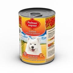 Родные корма консервы для собак Теленок с рисом по-кубански