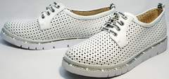 Купить спортивные туфли летние женские с перфорацией GUERO G177-63 White.