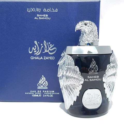 Ghala Zayed Saheb Al Samou Luxury Blue Eau De Parfum