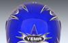 Мотошлем закрытый Yema YM-806A