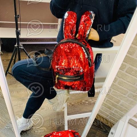 Рюкзак Кролик с ушами в двусторонних пайетках Клубничный-Зеркальный