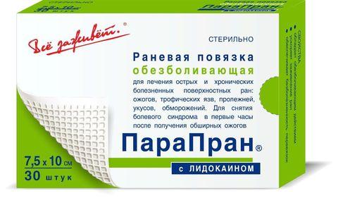 Повязка атравматичная ПараПран с лидокаином 7,5 Х 10 см